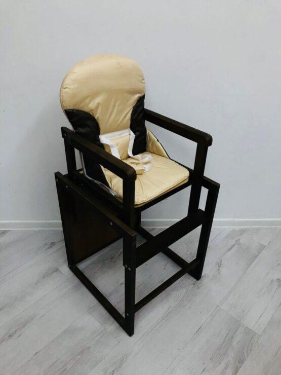 scaun transformer bej 2