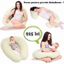 Подушка для беременных Vegas Babyboom